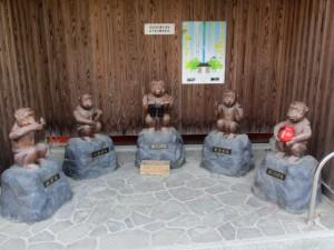 障害福祉サービス明石事業所/お猿