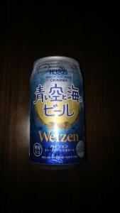 障害福祉サービス明石事業所/ビール