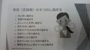 障害福祉サービス明石事業所/依存症