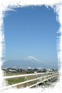 障害福祉サービス舞子事業所/富士山