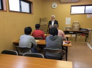 障害福祉サービス西明石事業所/セミナー
