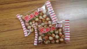障害福祉サービス西明石事業所/お菓子