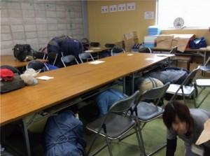 障害福祉サービス西明石事業所 避難訓練
