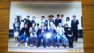 Photo_18-04-26-18-06-40.532