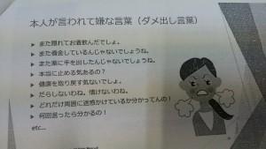 障害福祉サービス明石事業所/依存症 1
