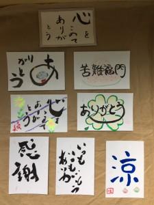 障害福祉サービス西明石事業所/ハガキ
