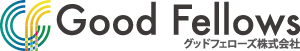 グッドフェローズ株式会社 舞子、明石、西明石 障がい者(障害者)就労支援、高齢者デイサービス、神戸市、明石市